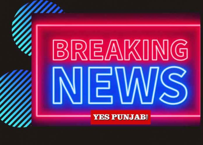 Breaking News Neon Yes Punjab