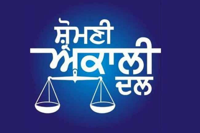 SAD Political Affairs Committee: Shiromani Akali Dal President Sukhbir Singh Badal announced 77 member Political Affairs Committee (PAC).