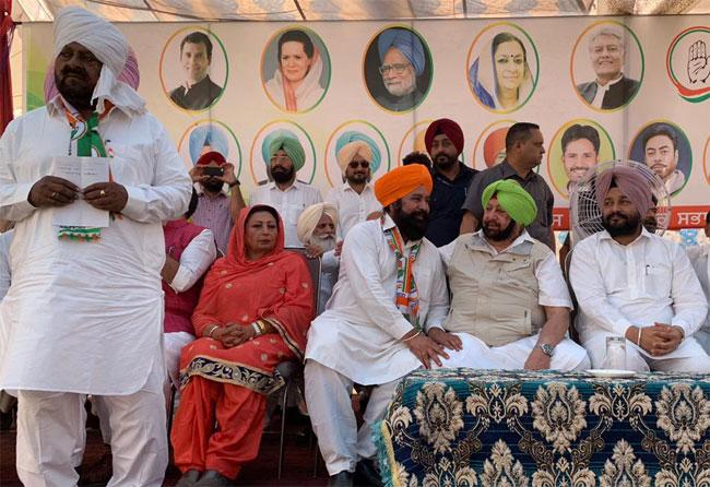 Amarinder Faridkot Rally