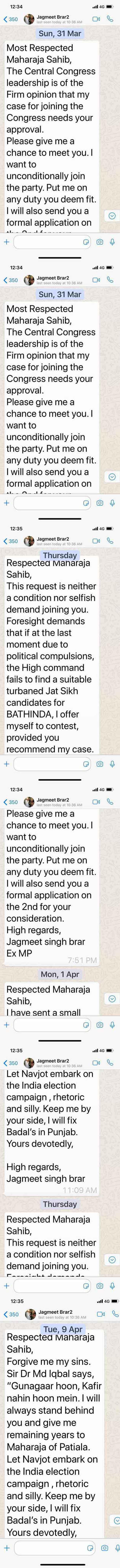 Capt Brar Whatsapp Chat