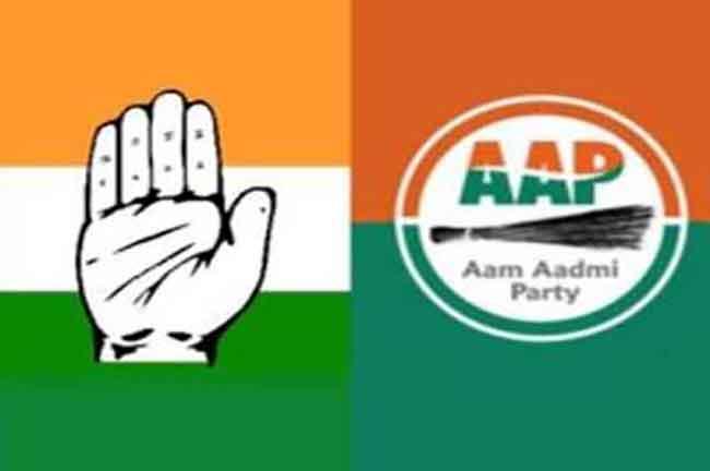 Congress AAP Logo