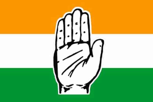 Congress Logo Announced