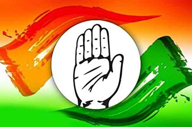 Congress Logo Full