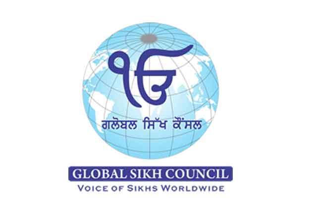 Global Sikh Council Logo