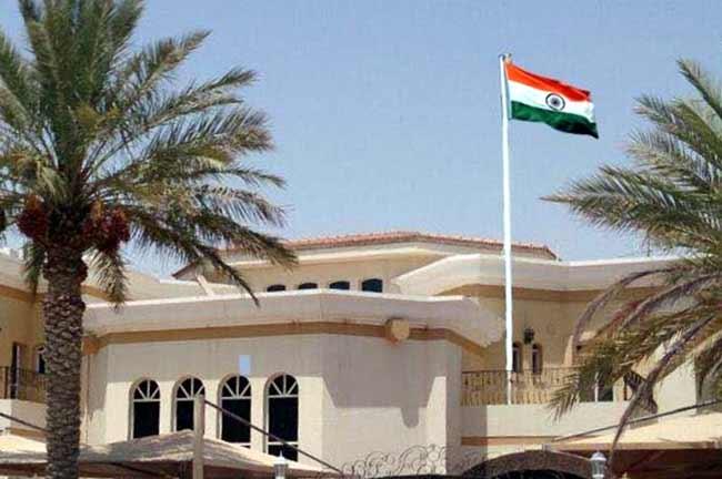 Indian Embassy Qatar