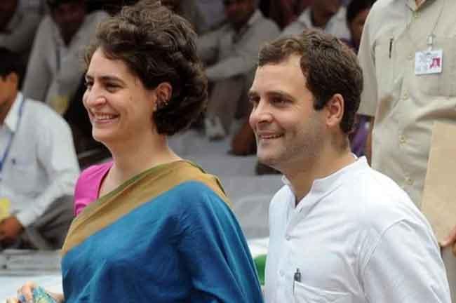 Rahul Gandhi Priyanka Gandhi