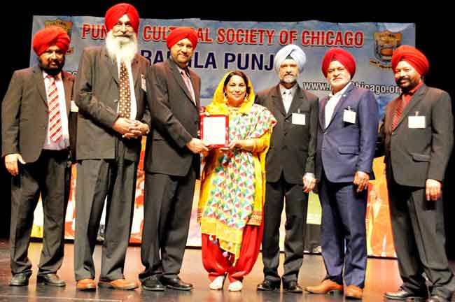 Rangla Punjab 2019 Award Chicago