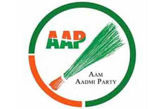 AAP Broom Logo