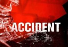 Accident Logo Red