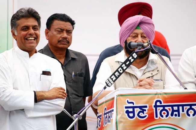 Amarinder Singh with Manish Tewari