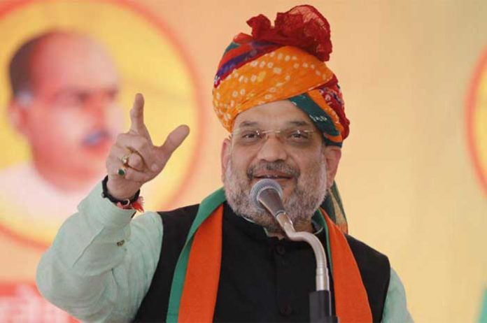 Amit Shah Mike