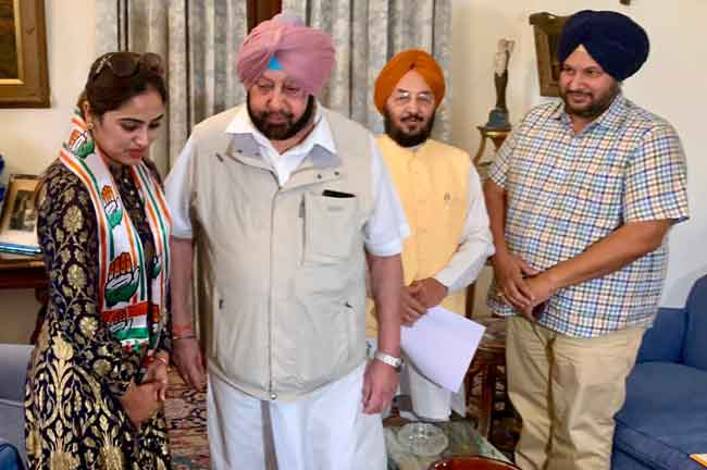 Amrit Gill Joins Congress Amarinder