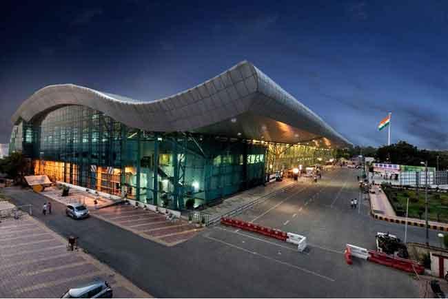 Amritsar Airport