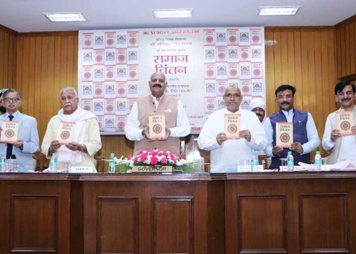 Avinash Khanna Samaj Chintan Book Launch