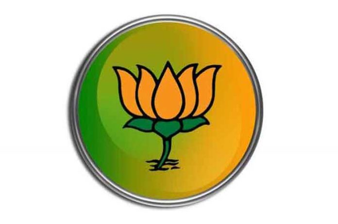 BJP Round Logo 1