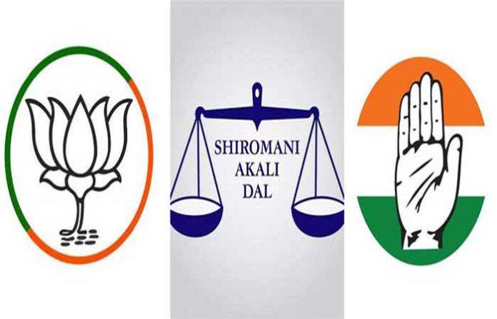 BJP SAD Congres Logo