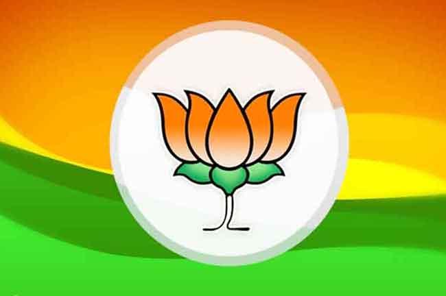BJP Logo 1
