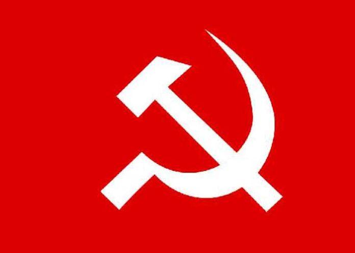 CPI M Logo 1
