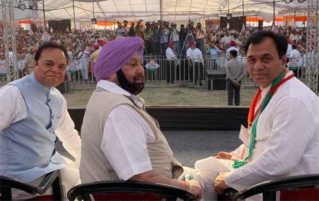 Capt Amarinder at Kartarpur Rally