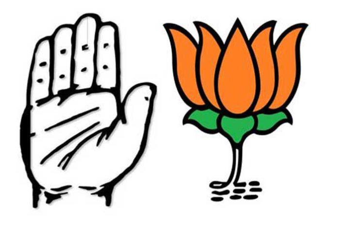 Congress BJP Logo