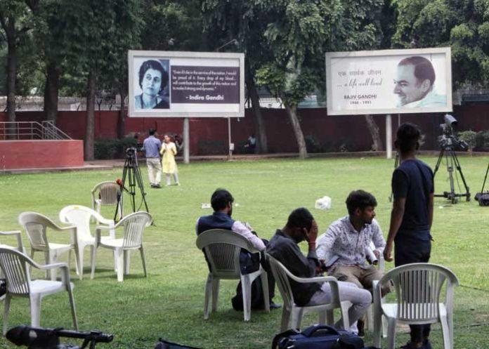 Congress Delhi Office LS19