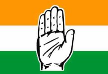 Congress Logo Announced
