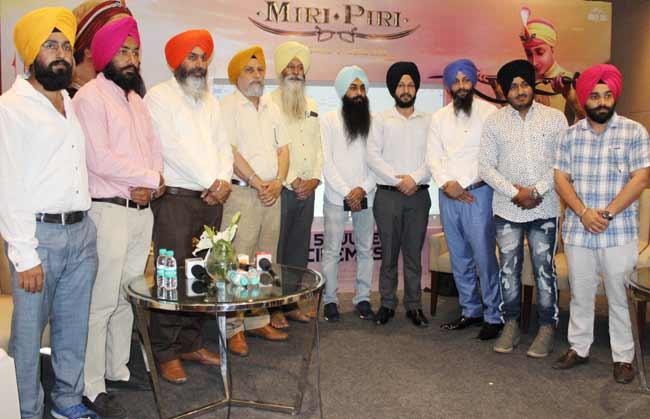 Dastaan e Miri Piri Music launche