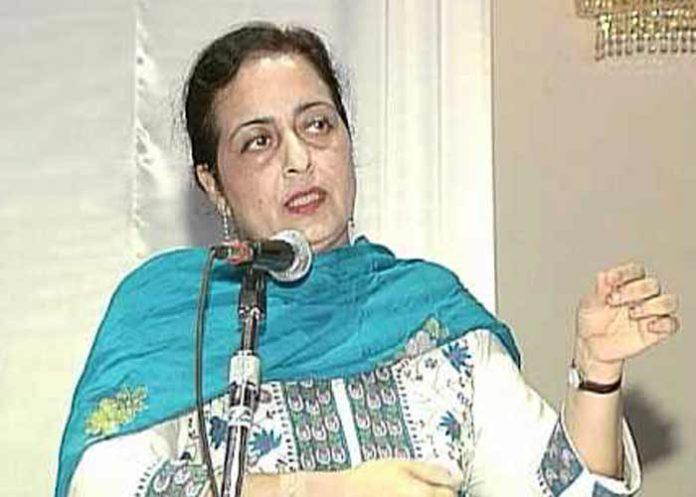 Dr Harshinder Kaur