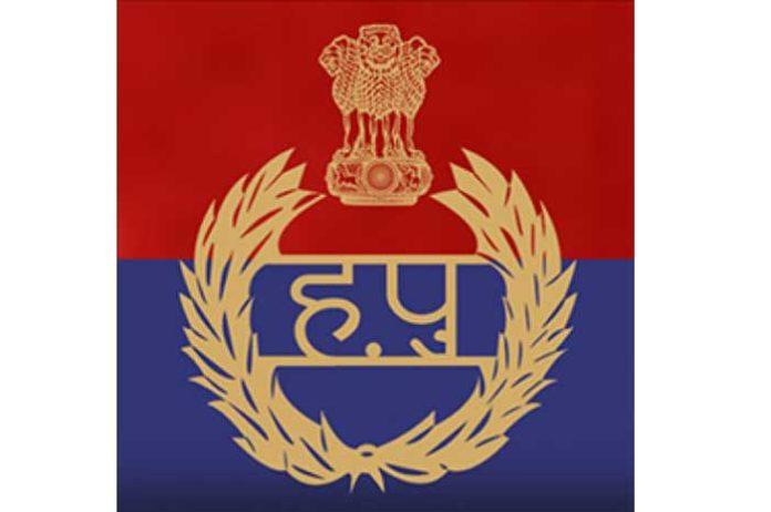 Haryana Police Logo 1
