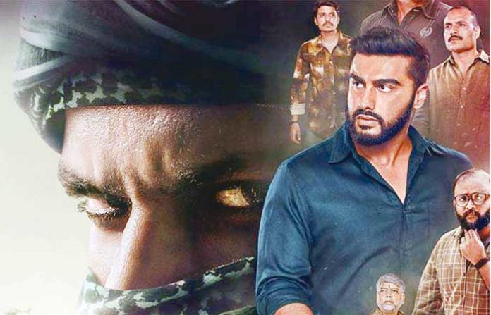 Indias Most Wanted Movie