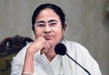 Mamata Banerjee Mike