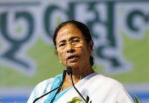 Mamata Banerjee calls meeting