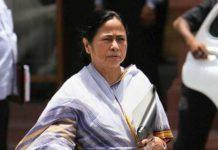 Mamata Banerjee offers