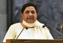 Mayawati Mike 1