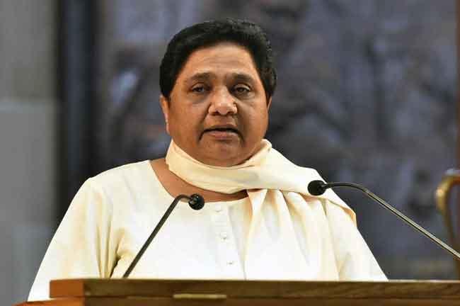 Mayawati Mike