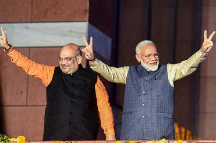Modi Amit Shah Victory Sign