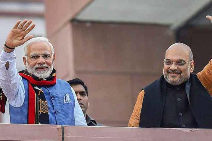 Modi Amit Shah Waving