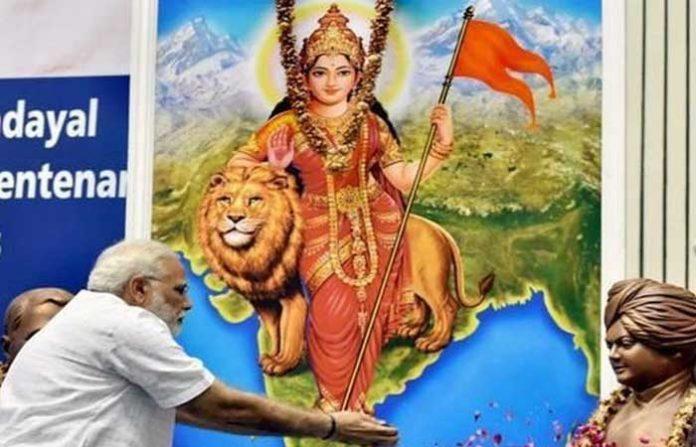 Modi Durga Mata