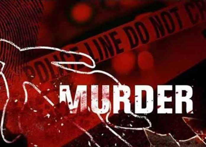 Murder Logo