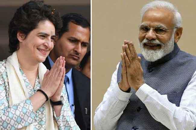 Narendra Modi Priyanka Gandhi