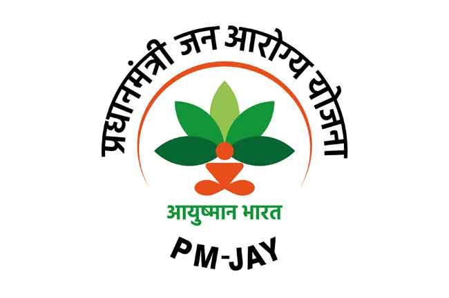 PMJAY Ayushman Bharat Logo