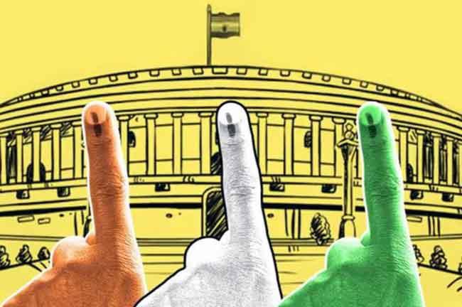 Parliament Voting Ink