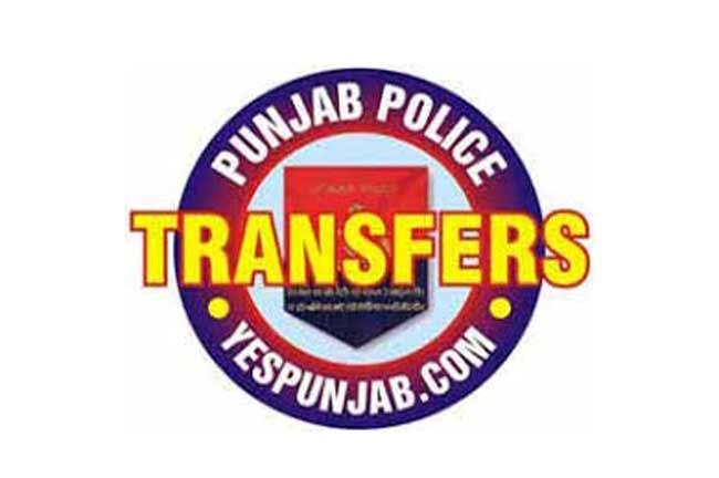 Punjab Police Transfer Logo