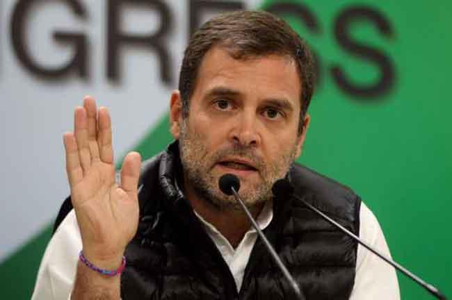 Rahul Gandhi PC