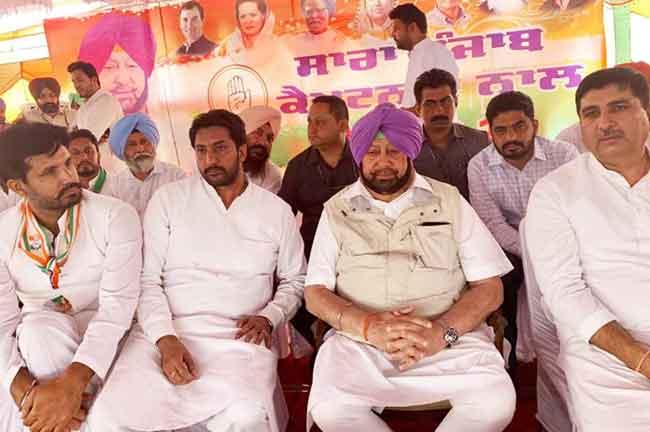 Raja Warring Amarinder at Sardulgarh Rally