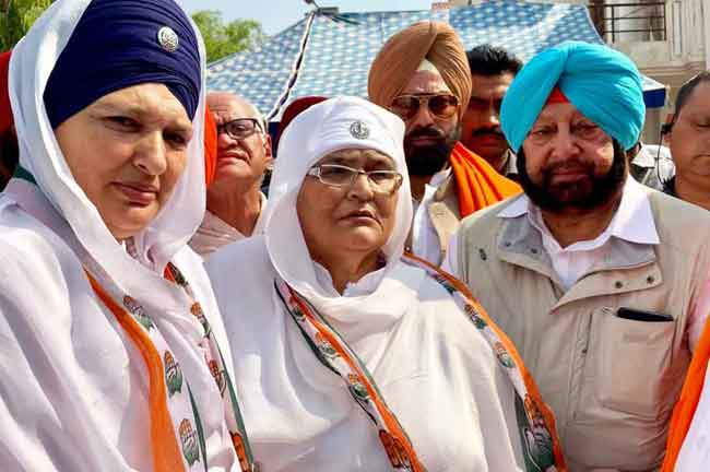 Rajdeep Kaur Joins Congress Amarinder