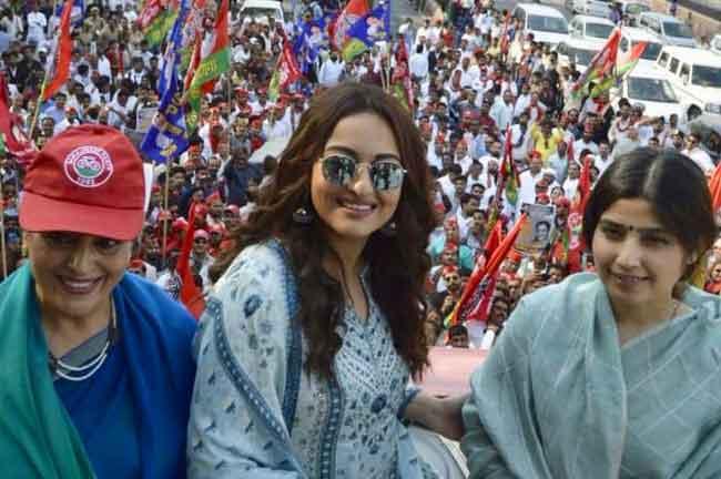 Sonakshi Sinha Poonam Sinha Rally