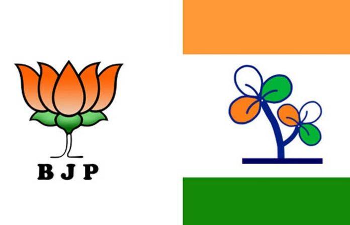 TMC BJP Logo
