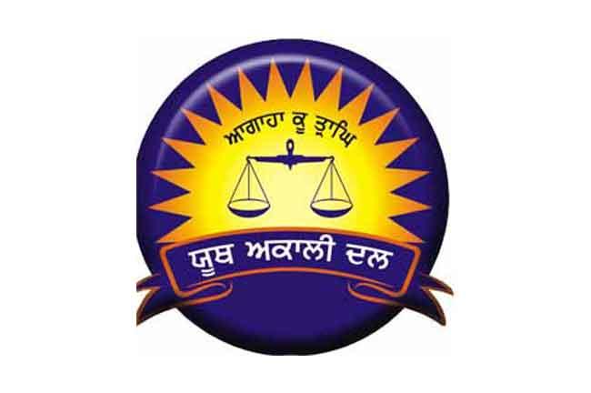 Youth Akali Dal Logo