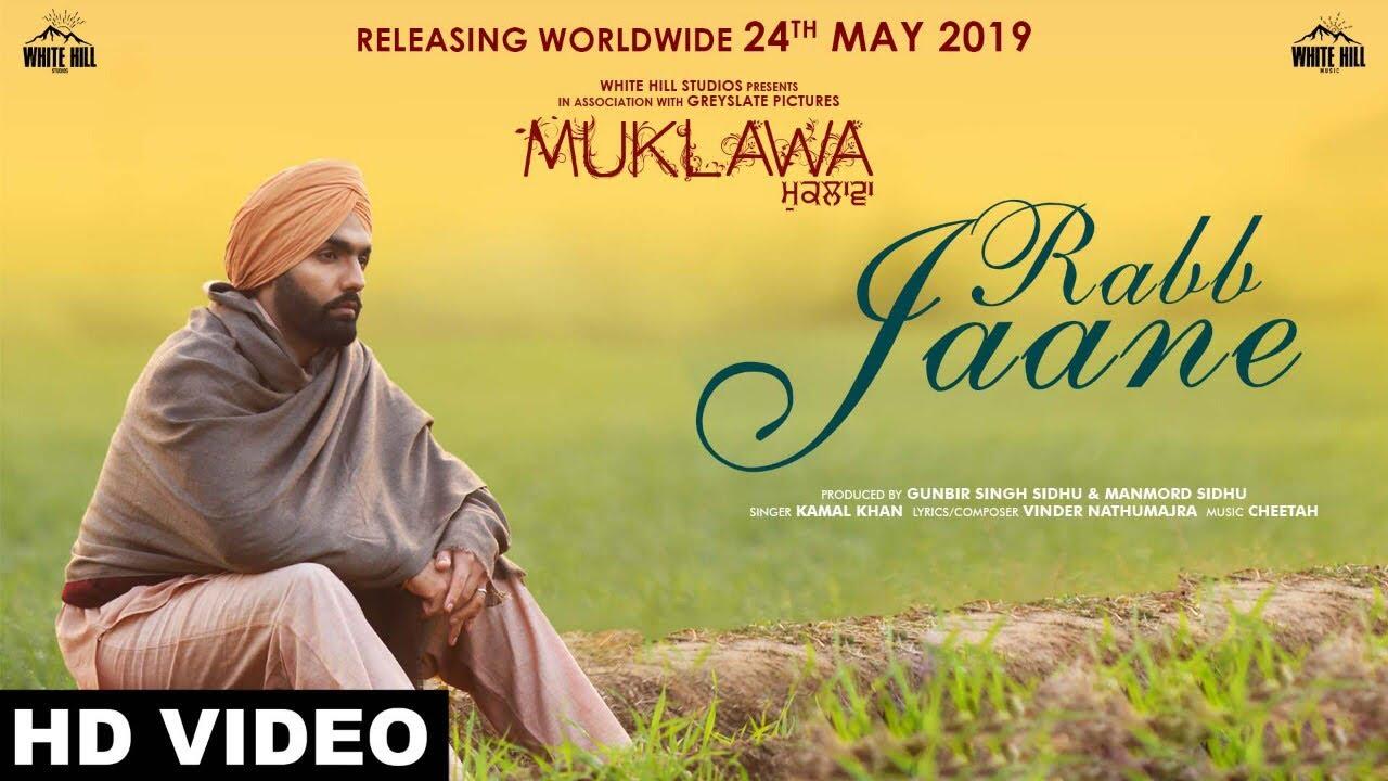 Rabb Jaane (Full Song) Kamal Khan - Ammy Virk - Sonam Bajwa